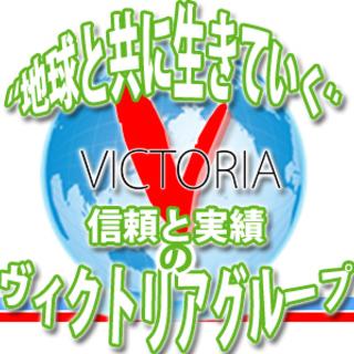 ◆急募!!!高日当!!!原発内作業!!!◆
