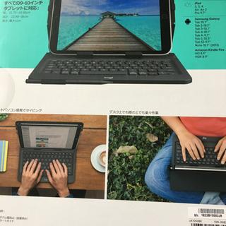 値下げ Ipad タブレットのキィーボード