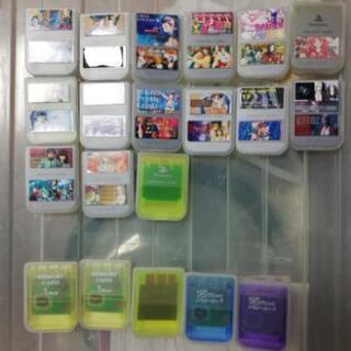 プレイステーションのメモリーカードのセット