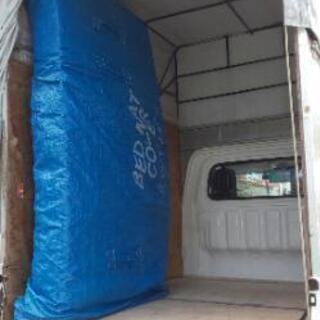 広島市内での格安単身引越&リサイクル品の買取&単身用冷蔵庫、洗濯...