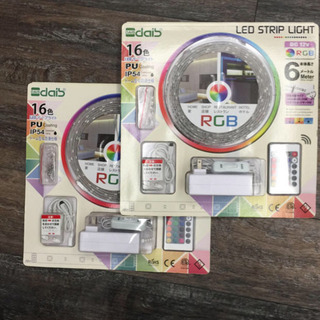 新品未開封 LED16色テープライト6m 2セット