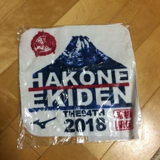 第94回 箱根駅伝ハンドタオル