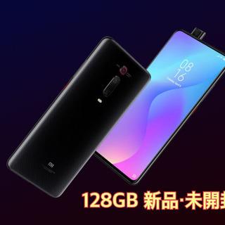 Xiaomi mi 9T 6GB/128GB [カーボンブラック]