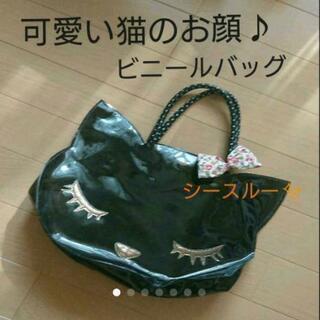 【猫ちゃん】 ビニール バッグ シースルー