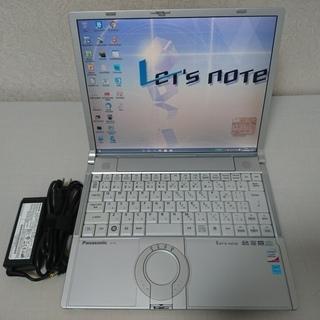 ☆軽量・SSD搭載☆ Panasonic Lets note 1...