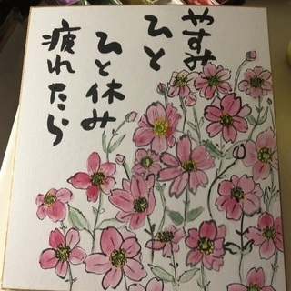 ココンすみえアート教室