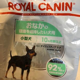 ロイヤルカナン お腹の健康を維持したい犬用 10ヶ月加齢以上