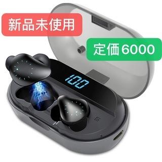新品未使用 Bluetooth ワイヤレスイヤホン。 PSE認証済