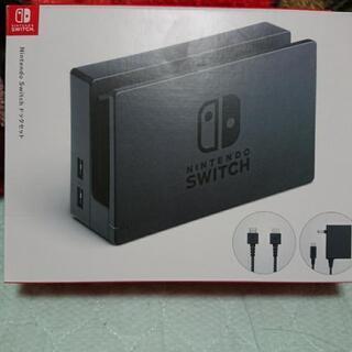 【週末限定値引!!コメ欄にあり】NintendoSwitchドッ...