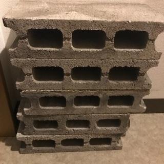 使用済みブロック