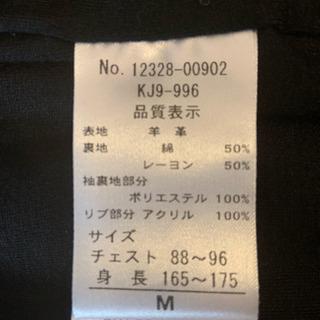 ライダーズレザージャケット - 服/ファッション