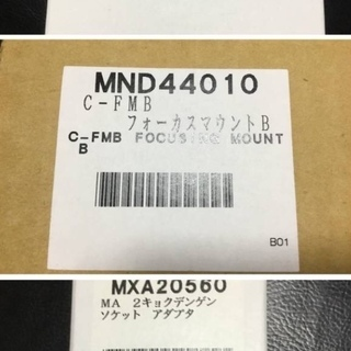 ニコンMMF 32920C-FPS115蛍光トランス