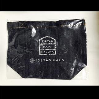 【新品】ISETAN HAUS(イセタンハウス)トートバッグ