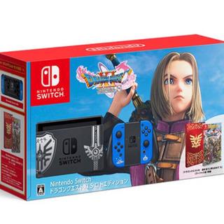 新品 Nintendo Switch ドラゴンクエストXI S ...