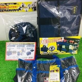 未使用品 用途別バッグ3点セット 【リライズ野田愛宕店】【店頭取...