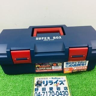 リングスター ツールボックス SR-445【リライズ野田愛宕店】...