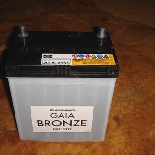 GSユアサ/オートバックス バッテリー GAIA BRONZE ...
