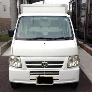☆即戦力☆平成20年式 ホンダ アクティー 保冷車