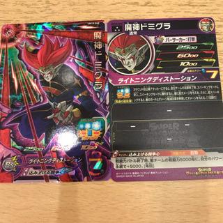 ドラゴンボールヒーローズUM10-040魔人ドミグラ