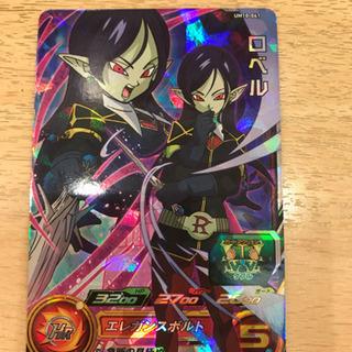 ドラゴンボールヒーローズUM10-041