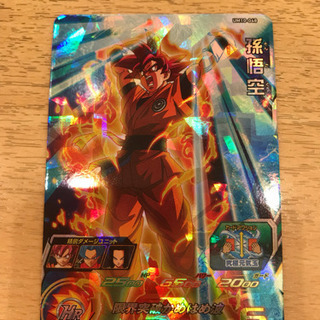 ドラゴンボールヒーローズUM10-048 孫悟空