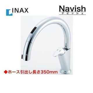LIXIL「INAXタッチレス水栓」 SF-NA451S 中古