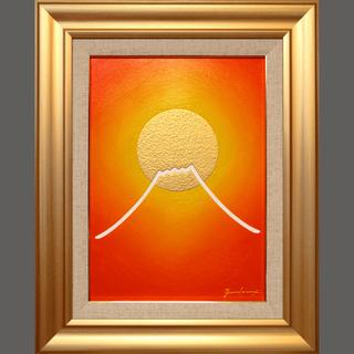 私が描いた油絵です。●『金の太陽の朱色に染まる富士山』●がんどう...