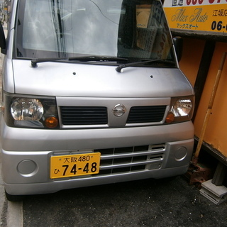 4WD OEM車輌 日産クリッパーバン オートマ  吹田市江坂