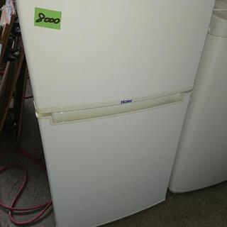 Haier冷凍冷蔵庫㋒