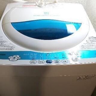 取引終了 洗濯機 TOSHIBA AW-50GK-W