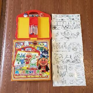 ☆アンパンマン3点セット☆