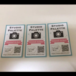 スタジオパレット 紹介カード
