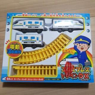 5.エクスプレス トレインDX【※訳あり!!】