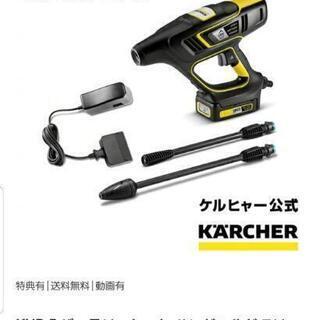 ケルヒャーの新製品 ハンドヘルドクリーナー KHB 5バッテリーセット