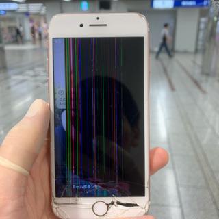 液晶が壊れてバーコードiPhoneになっちゃった!