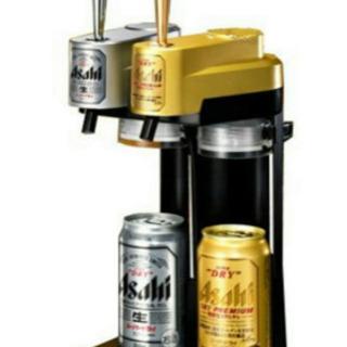 アサヒスーパードライ ビールサーバー