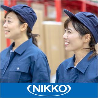 【女性が活躍している工場内作業】製造未経験の方大歓迎です