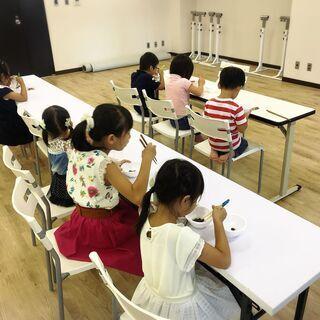 小学校受験 必要マナーを習得できる 【受験コース】 体験レッスン...