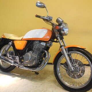 HONDA GB250クラブマン オレンジ/白 消費者還元事業 ...