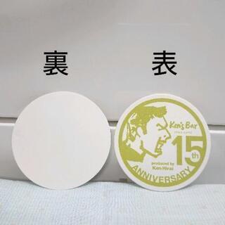 紙製コースター 2枚組 平井堅 15周年記念ライブ