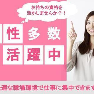 時給1400円~!パート☆デイケア看護師♪   Sho-0190