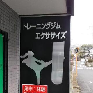 パーソナルトレーニング☆