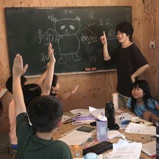 中国語を習いたい小学生募集中!! ~マナビノキスクール~