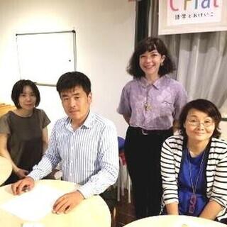 10/18(金)英語を書いて話すスキルもアップ! English...