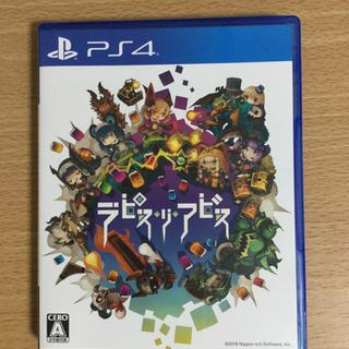 【中古】PS4 ラピス・リ・アビス