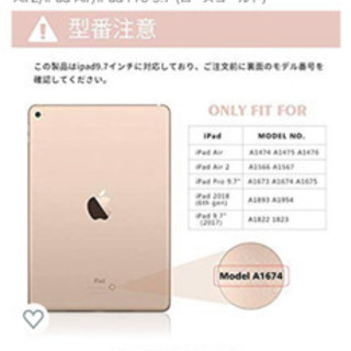 iPad 9.7 キーボード ケース 脱着式 ワイヤレス Blu...