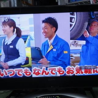 北662 サンヨー 液晶テレビ 32型 LDC-32FX350