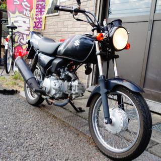 スズキ GS50 原付