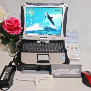 【 SSD換装済み 】 全天候対応 ノートパソコン パナソニック...