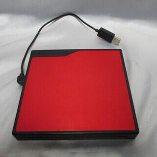 Logitec ポータブルDVDドライブ スーパーマルチ USB...